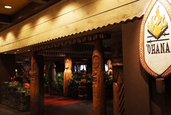 Ohana Home - Ohana restaurante Disney