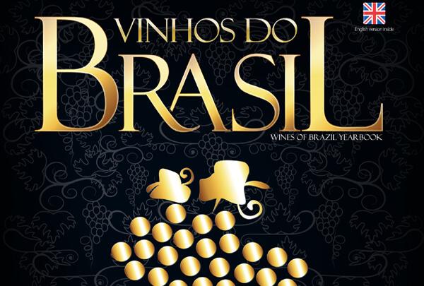 Capa Anuário Vinhos do Brasil 2015 home - Melhores Vinhos do Brasil