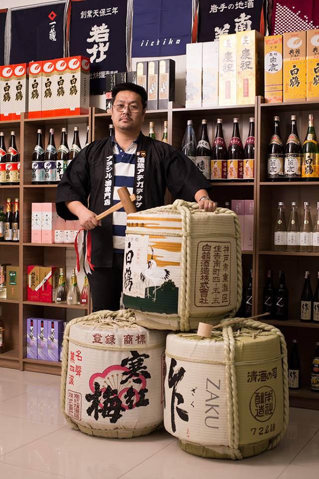 Bebidas típicas do Japão Alexandre Tatsuya Iida - Bebidas típicas do Japão