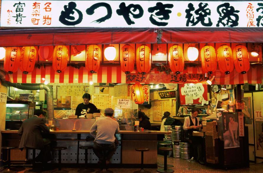 Four Seasons Descobertas Culinárias  Tokio Japão - Four Seasons Descobertas Culinárias